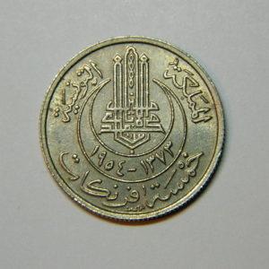 5 Francs TUNISIE 1954 SUP EB90412