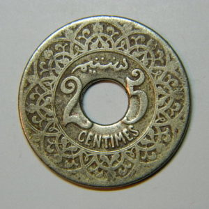 25 Centimes 1339-1920 TTB Moulay Youssef MAROC EB90427