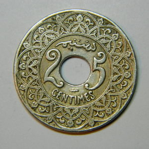 25 Centimes 1342-1923 Poissy SUP Moulay Yussef MAROC EB90429
