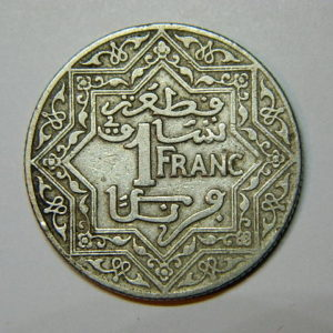 1Franc 1339-1920 TTB Moulay Yussef MAROC EB90430