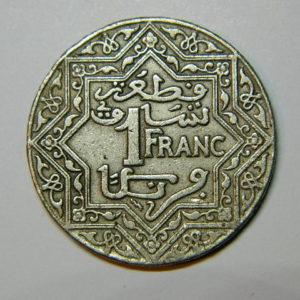 1Franc 1339-1920 TTB Moulay Yussef MAROC EB90431