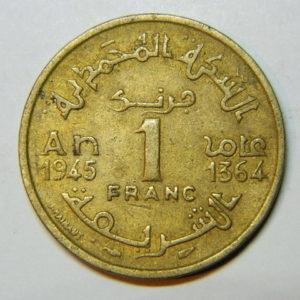 1 Franc 1364-1945 SUP Mohamed V MAROC EB90435