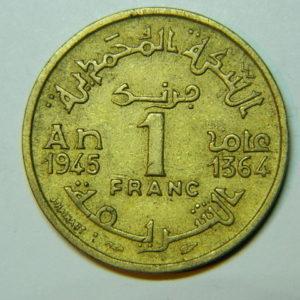 1 Franc 1364-1945 SUP Mohamed V MAROC EB90436
