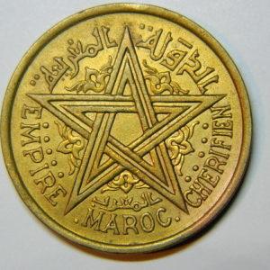 2 Francs 1364-1945 SUP Mohamed V MAROC EB90437