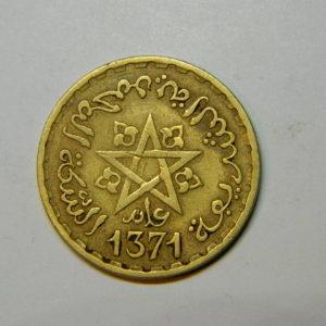10 Francs 1371-1951 TTB Mohamed V MAROC EB90438