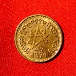 10 Francs 1371-1951 SUP+ Mohamed V MAROC SI90157