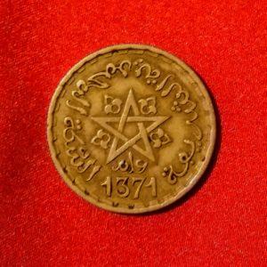 20 Francs 1371-1951 TTB Mohamed V MAROC SI90158