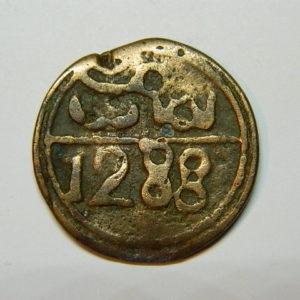 2 Falus1288-1871 Marrakech SUP MAROC EB90491