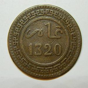10 Mazounas 1320-1902 Berlin SUP MAROC EB90503