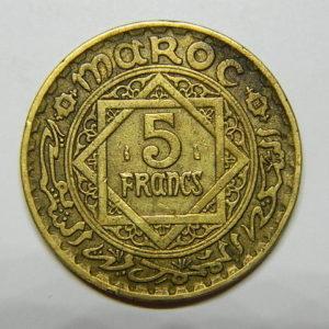 5 Francs 1365-1945 SUP Mohamed V MAROC EB90497