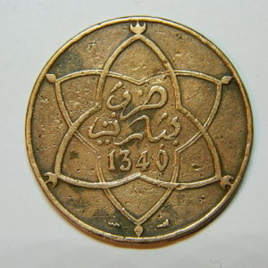 10 Mazounas1340-1921Poissy M.Youssef  TTB+++ MAROC EB90498
