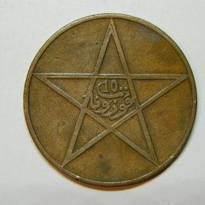 10 Mazounas1340-1921Poissy M.Youssef  TTB MAROC EB90499