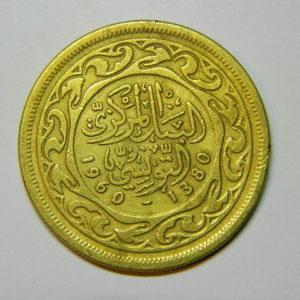100 Millimes TUNISIE 1960 TTB+ EB90049