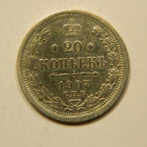 20 Kopeks Nicolas II 1907 TTB Argent 500 °/°° Russie EB90978
