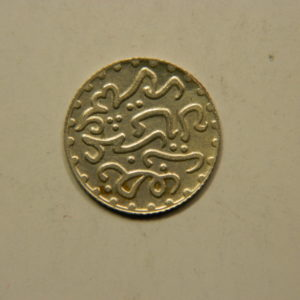 ½ Dirham Abdul Aziz 1er 1320-1902 SPL Argent 835°/°° MAROC EB91025