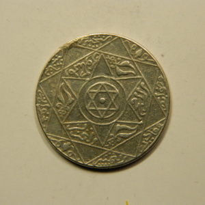2½ Dirhams 1318-1900 SUP Argent 835°/°° MAROC EB91026
