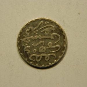 ½ Dirham Hassan 1er 1299-1881 TTB+ Argent 835°/°° MAROC EB91027