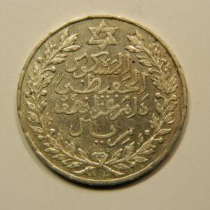 5 Dirhams Moulay Hafid 1329-1911 SUP Argent 835°/°° MAROC EB91028