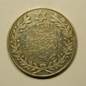 5 Dirhams Moulay Hafid 1329-1911 TTB Argent 835°/°° MAROC EB91029