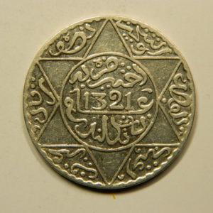 5 Dirhams Abdul Aziz 1er 1321-1903 TTB+ Argent 900°/°° MAROC EB91030