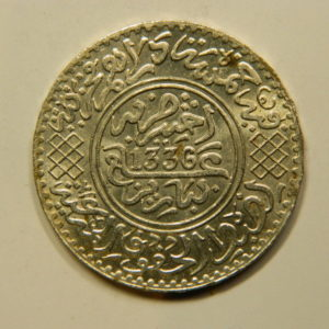 5 Dirhams Moulay Youssef 1er 1336-1917 SUP 24* Argent 835°/°° MAROC EB91031