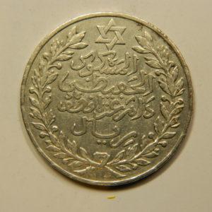 5 Dirhams Moulay Hafid 1329-1911 TTB+ Argent 835°/°° MAROC EB91033