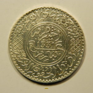 5 Dirhams Moulay Youssef 1er 1331-1913 SUP  Argent 835°/°° MAROC EB91034