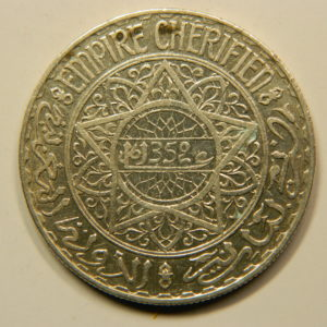 20 Francs 1352H-1933 SPL Mohamed V Argent 680°/°° MAROC EB91035