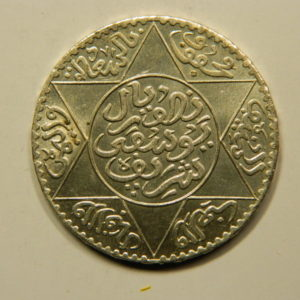 5 Dirhams Moulay Youssef 1er 1336-1917 SPL 24* Argent 835°/°° MAROC EB91038