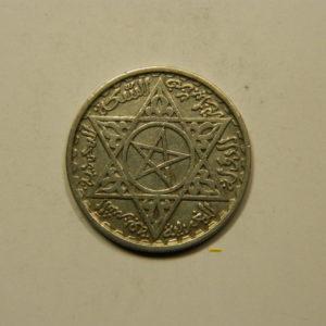 100 Francs 1372H-1953 SUP  Argent 720°/°° MAROC EB91039