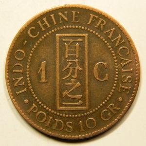 1 Cent Indochine Française 1886 TTB+ EB91110
